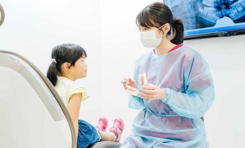 予防でお子様の将来の歯を守る~小児~