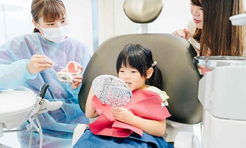 お子様の虫歯予防はご家庭から
