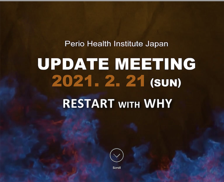【理事長登壇】PHIJ UPDATE MEETING 2021
