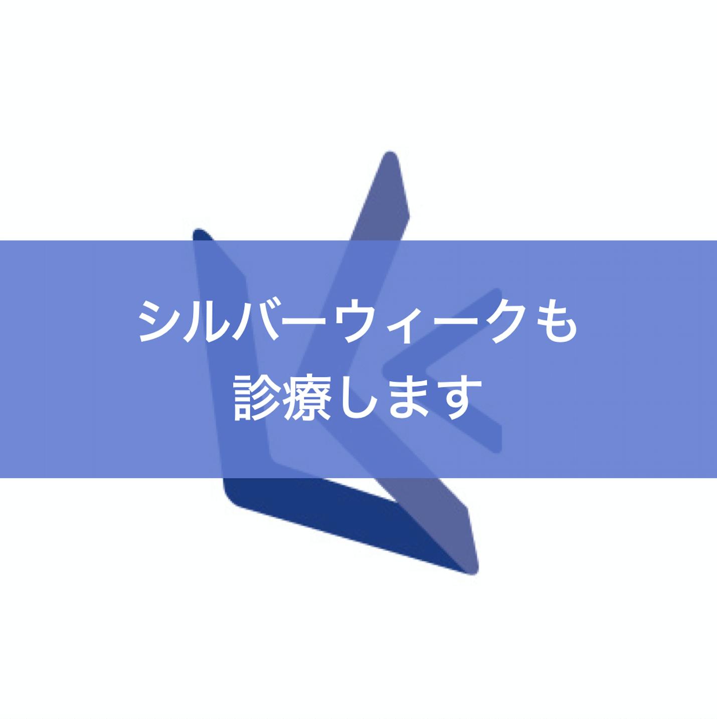 スクリーンショット 2020-09-07 9.14.46