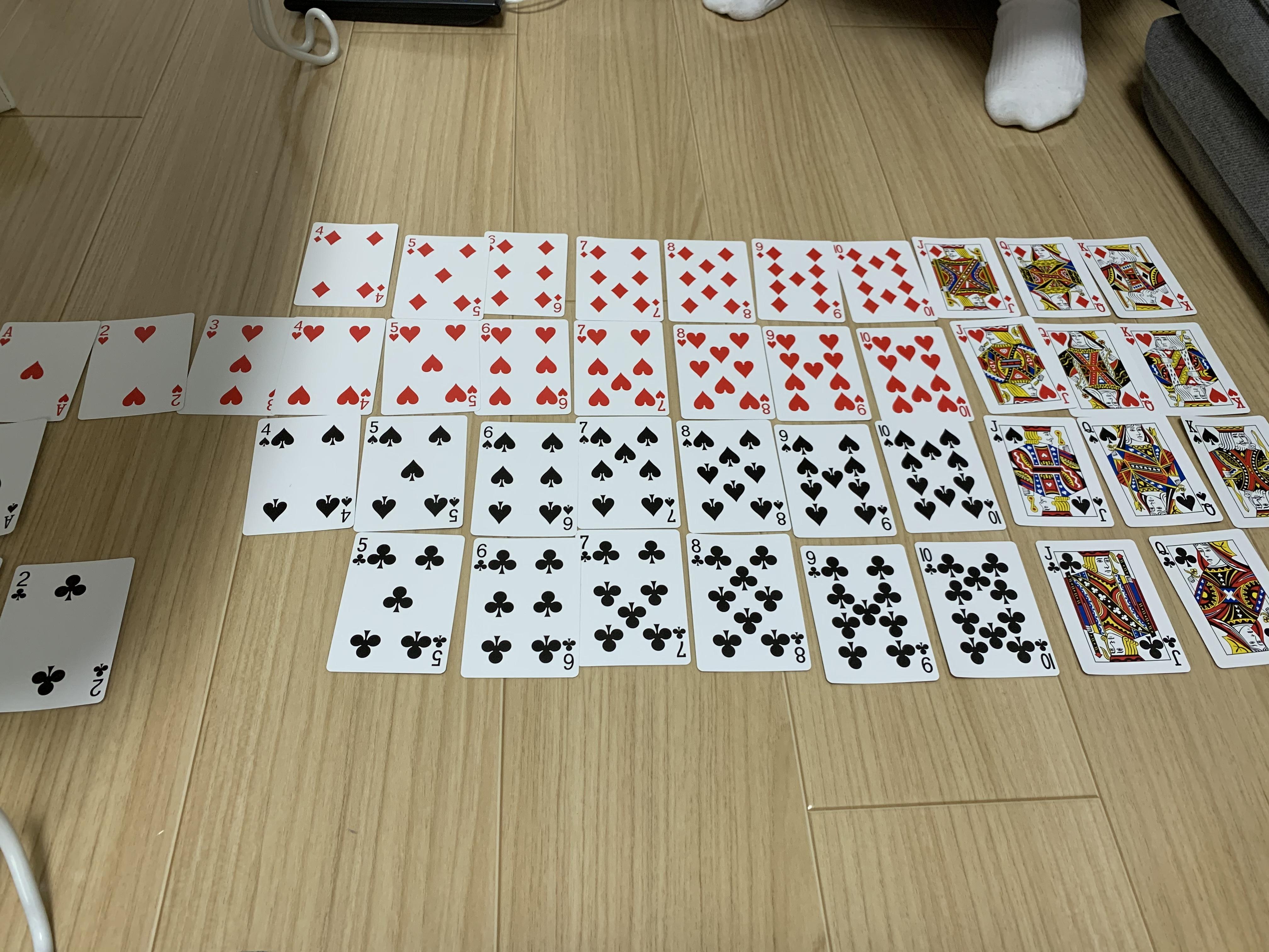 7E5A4784-1972-409A-9EC8-0215F8E6CD64