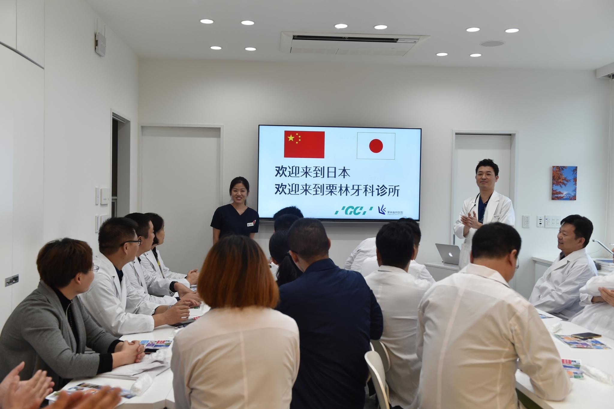 中国歯科医師来院_171027_0084