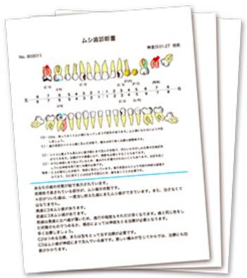 h-kuriki201708311