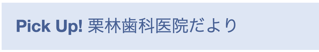 スクリーンショット 2020-01-25 10.58.47
